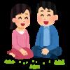 人生激変 地球の裏側と妻と出会う~m3.com連載4回目~